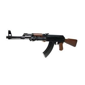 Arma Larga